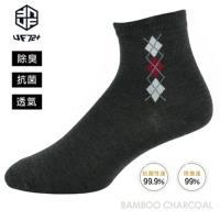 [UF72] elf除臭竹炭高效菱格紋休閒襪UF5310-深灰22-24(五雙入)