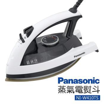 【Panasonic國際牌】蒸氣電熨斗(NI-W410TS)