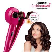 【CONAIR】fashion curl自動捲髮器C10213W