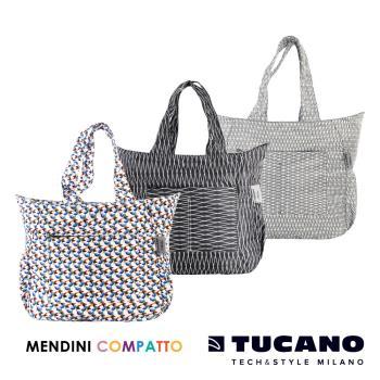 TUCANO X MENDINI 設計師系列超輕量折疊收納托特包