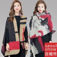 Seoul Show首爾秀 兩用圍巾斗篷仿羊絨外套披肩