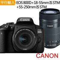 【128G副電*2座充單眼包】CANON EOS 800D+18-55mm+55-250mm IS STM雙鏡組*(中文平輸)