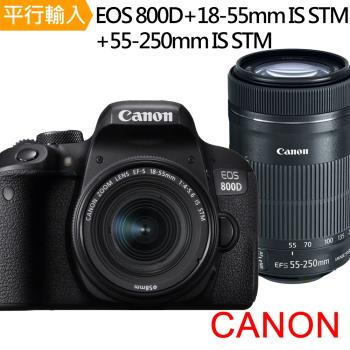 CANON EOS 800D+18-55mm+55-250mm IS STM雙鏡組*(中文平輸)