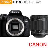 Canon EOS 800D+18-55mm 單鏡組* (中文平輸)