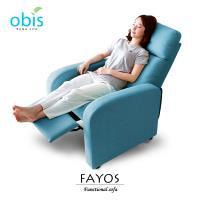 【obis】Fayos單人多功能沙發/美甲椅/躺椅