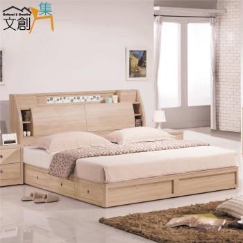 文創集 雪莉 時尚6尺雙人加大抽屜床台組合 床頭箱+六抽屜床底+不含床墊