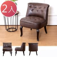 Bernice-班尼頓美式復古風仿舊皮沙發單人座椅(二入組合)