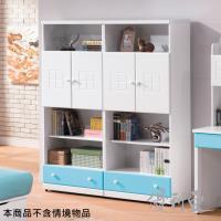 【優利亞-童話世界】粉藍雙色5尺下抽雙門書櫃(全組)