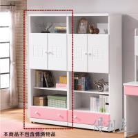 【優利亞-童話世界】粉紅雙色下抽雙門書櫃(單只)