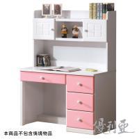 【優利亞-童話世界】粉紅雙色3尺書桌組