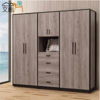 文創集 波可 時尚7.3尺木紋衣櫃/收納櫃組合 吊衣桿+五抽屜+開放層格