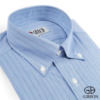 GIBBON 嚴選紳仕直紋長袖襯衫‧深藍