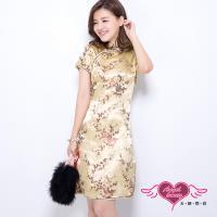 天使霓裳 古典美人 性感旗袍裝 角色扮演服(黃F) L101019