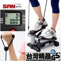 SAN SPORTS 台灣製造 超元氣翹臀踏步機(拉繩款)