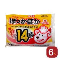 【Sunlus】三樂事快樂羊黏貼式暖暖包(14小時/10枚入/包)X5包