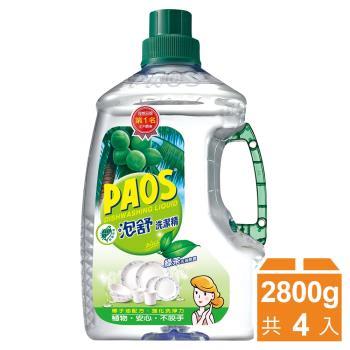 泡舒 洗潔精2800gx4瓶-綠茶去油除腥