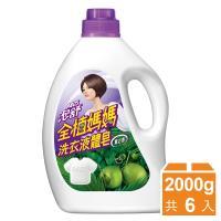 泡舒全植媽媽 洗衣液體皂2000gx6瓶-薰之香