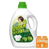 泡舒全植媽媽 洗衣液體皂2000gx6瓶-橙之香