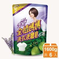 泡舒全植媽媽 洗衣液體皂1600gx6包-薰之香