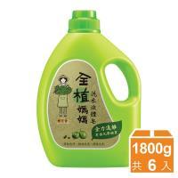 全植媽媽 洗衣液體皂1800gx6瓶-橙花香
