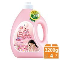 白鴿 防蹣衣物柔軟精3200gx4瓶-幸福花香