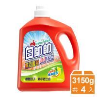 【白帥帥】鮮彩豔色抗菌洗衣精 4入組(3150gx4)