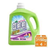 【白帥帥】超淨亮抗菌洗衣精 4入組(3150gx4)