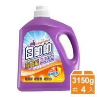 【白帥帥】超效能抗菌洗衣精 4入組(3150gx4)