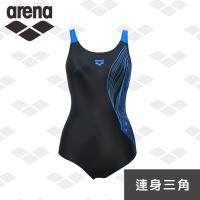 限量 秋冬新款  arena 訓練健身款 TMS8139W 三角連體泳衣 保守泳衣 溫泉聚攏 女連體泳衣