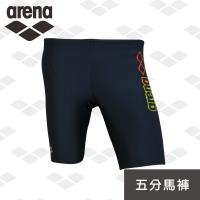 arena 限量 秋冬新款 訓練款 TMS8136M 男士及膝運動游泳褲 利水速乾高彈舒適