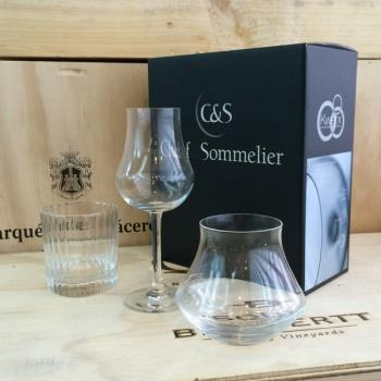Chef  Sommelier  OPEN UP系列  威士忌聞香杯組