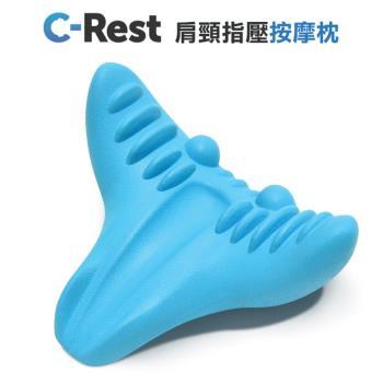 C-Rest 肩頸指壓按摩枕