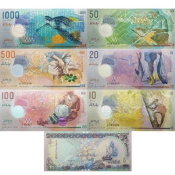【台灣大洋金幣】馬爾地夫塑膠鈔套裝