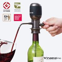 Vinaera PRO(V2)全球首創可調節式電子醒酒神器-二代專業版