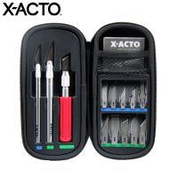 美國X-ACTO金屬專業筆刀工具組X5285(含雕刻刀筆刀3支、刀片替刃數片和收納盒)美國平行輸入