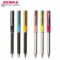 日本ZEBRA斑馬 隨身筆伸縮原子筆SL-F1 mini迷你筆BA55-IG(限定配色版)