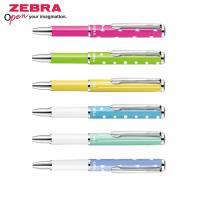 日本ZEBRA斑馬迷你筆伸縮原子筆SL-F1 mini筆BA56-PC(圖案限定版;筆芯:0.7mm)
