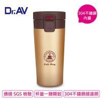 N Dr.AV聖岡科技  咖啡專用保溫304不鏽鋼彈跳杯(金色)