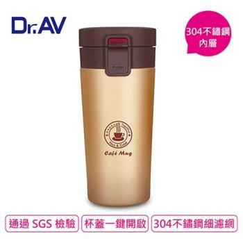 N Dr.AV聖岡科技  咖啡專用保溫304不鏽鋼彈跳杯(金色)(CM-380M)