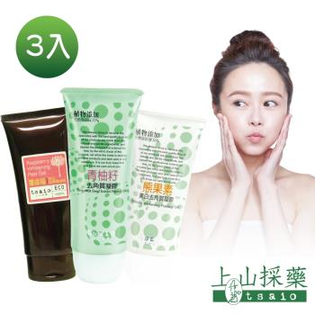 tsaio上山採藥 人氣熱銷 植萃去角質凝膠(任選3入)