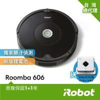 全館限時7折起買美國iRobot Roomba 606 掃地機器人送美國iRobot Braava 380t 擦地機器人 總代理保固1+1年