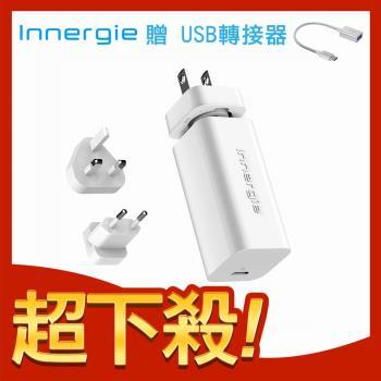 【Innergie】PowerGear 60C 60瓦 USB-C 筆電充電器(國際版本)