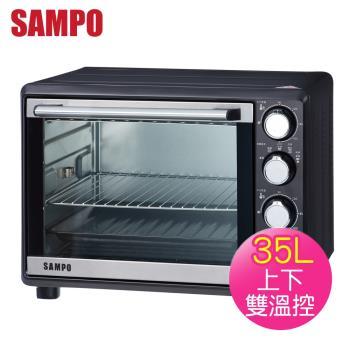 SAMPO聲寶 35L均溫油切旋風烤箱KZ-SC35F