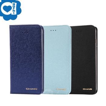 Samsung Galaxy Note 9 星空粉彩系列皮套 頂級奢華質感 隱形磁吸支架式皮套 矽膠軟殼 藍黑多色可選