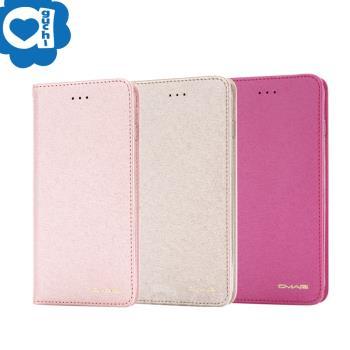 Samsung Galaxy Note 9 星空粉彩系列皮套 頂級奢華質感 隱形磁吸支架式皮套 矽膠軟殼 金粉桃多色可選