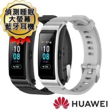 HUAWEI TalkBand B5 智慧手環