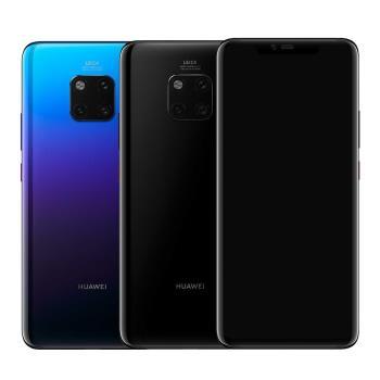 Huawei Mate 20 Pro (6G/128G)全螢幕6.39吋防水雙卡機