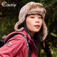 ADISI Primaloft 遮耳雙層保暖飛行帽 AS18088 (F)