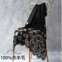 【I.Dear】蕾絲物語-100%羊毛精品蕾絲玫瑰刺繡斜紋圍巾披肩(黑色)