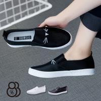 【88%】休閒鞋-可愛刺繡 拼接帆布 簡約休閒純色 舒適好穿脫 懶人鞋